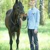 Sergey, 21, Vilnohirsk