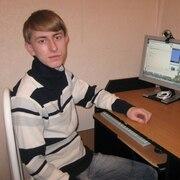 ALEKSANDR KONDRATENKO, 30, г.Бородино (Красноярский край)