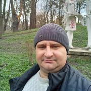 Назар 36 Буськ
