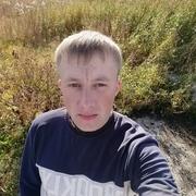 Александр 26 Минусинск