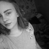 Настя, 16, г.Белая Церковь