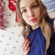 Софья, 20, г.Чита