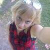 Анастасия, 26, г.Изюм