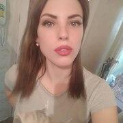 Виталина, 25, г.Днепр