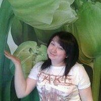 Ольга, 36 лет, Рак, Тирасполь