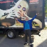 Dima, 37 лет, Скорпион, Днепр