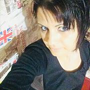 Юлия, 32, г.Зерноград