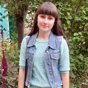 Мирослава, 30, г.Белая Церковь