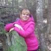 Татьяна, 36, г.Ставрополь