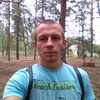 Денис, 33, г.Энергодар