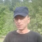 Acer 47 Москва