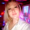 Екатерина, 45, г.Богородск