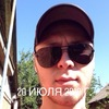 Дима, 30, г.Полтава