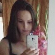 Татьяна, 21, г.Херсон