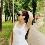 Алина, 25, г.Гомель