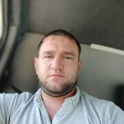Максим 20 Бишкек