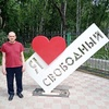 Николай, 42, г.Яя