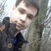 Данил Огнев, 16, г.Ростов-на-Дону