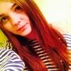 Софья, 22, г.Улан-Удэ