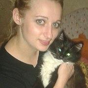 Наталья, 29, г.Советск (Калининградская обл.)
