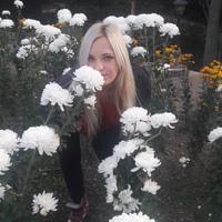 Татьяна, 28 лет, Водолей, Ялта