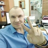 Алексей, 46, г.Верхняя Салда