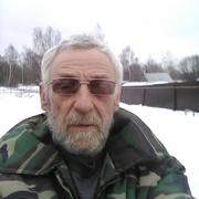 Эдуард 64 Егорьевск