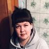 Irina, 24, Bogotol