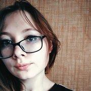 Александра, 19, г.Архангельск