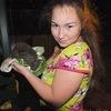 Anastasia, 27, Polarnie Zori