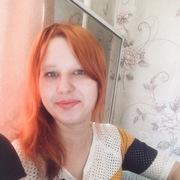 Галина, 25, г.Минусинск