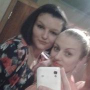 Юлия, 25, г.Ачинск