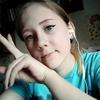 Елизавета, 16, г.Ташкент