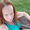 Виктория Моргун, 28, г.Харьков