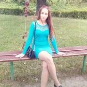 Ангеліна, 22, г.Дрогобыч
