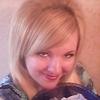 Светлана, 35, г.Долгопрудный