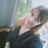 Ирина, 30, г.Ялта