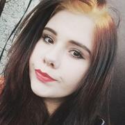 Ксения, 17, г.Геленджик