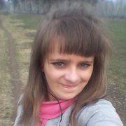 Наталья, 27, г.Усолье-Сибирское (Иркутская обл.)