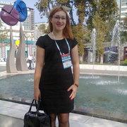 Наталія, 24
