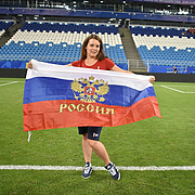 Анастасия, 27, г.Мыски