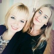 Анастасия, 21, г.Электросталь