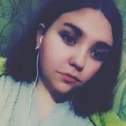 Karina, 17, г.Франкфурт-на-Майне