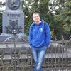 Андрей, 31, г.Сохачев