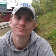 Иван, 34, г.Великий Устюг