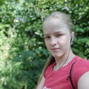 Анастасия, 16, г.Хмельницкий