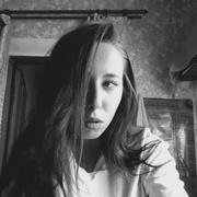 Влада Литвинова, 20, г.Антрацит