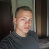 Владислава, 23, г.Кандалакша