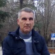 Александр 41 Симферополь