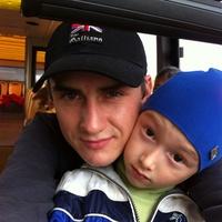 Эдгар, 33 года, Телец, Казань